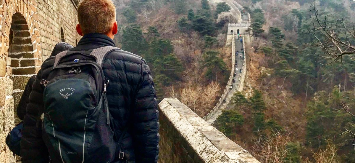 15 Things to Do in Beijing